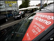 Car eligible for scrappage scheme