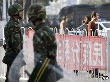 Riot police in Urumqi