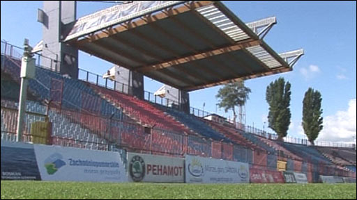 The ground in Szczecin