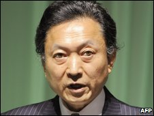 Japan's incoming Prime Minister, Yukio Hatoyama, delivers the opening speech for an environmental forum in Tokyo on 7 September 2009