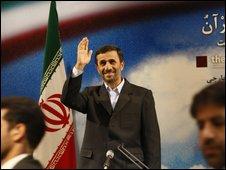 President Mahmoud Ahmadinejad at Monday's news conference