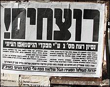 Poster in Jerusalem
