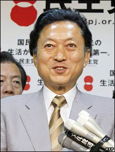 Japan's incoming Prime Minister, Yukio Hatoyama. Photo: September 2009