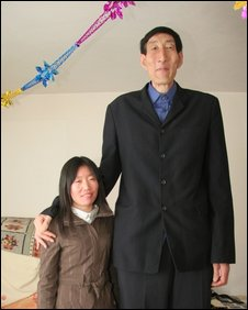 Bao Xishun & wife