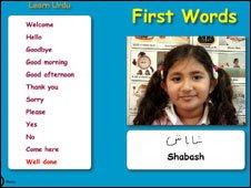 Urdu speaaking Meerab, age four