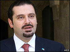 Lebanese political leader Saad Hariri - 10 September 2009