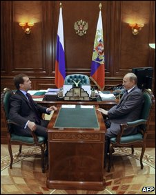 Russian President Medvedev and Prime Minister Putin