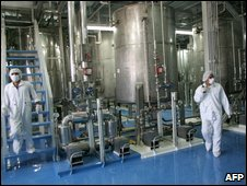 Isfahan nuclear plant, file pic