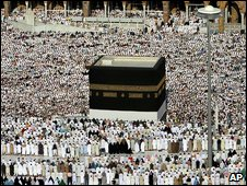 Hajj at Mecca 