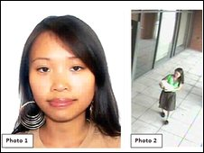Police composite photo of Annie Le's face (undated) and image of her entering the Yale medical building on 8 September
