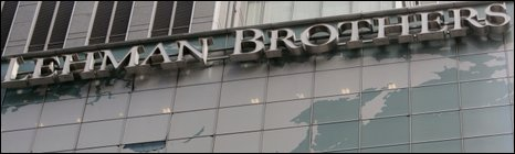Lehman Brothers HQ a year ago
