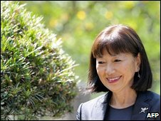 Miyuki Hatoyama, September 2009
