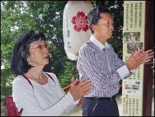 Miyuki (L) and Yukio Hatoyama at a shrine in Tokyo - 12 September 2009