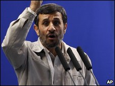 Iranian President Mahmoud Ahmadinejad in Tehran (18 September 2009)