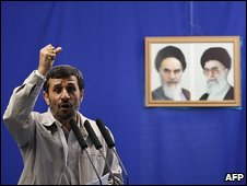 Iranian President Mahmoud Ahmadinejad speaks at Tehran University, 18 September 2009