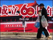 A billboard in Beijing advertising the 60th anniversary celebrations