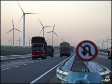 Windmills at Da Bancheng Wind Farm, south of Urumqi city, Xinjiang, China