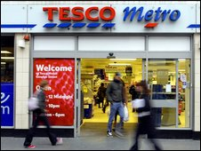 Tesco Metro store