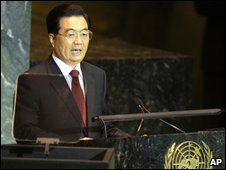 President Hu Jintao speaking to the United Nations