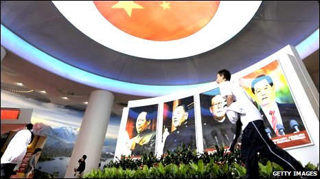 Preparations in China for the 60th anniversary of Communist rule
