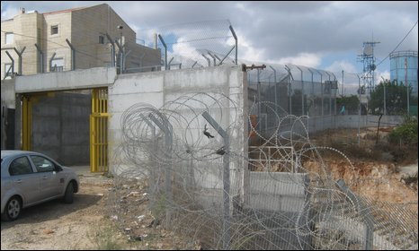 Sabri household, Beit Ijza (photo Martin Asser/BBC)
