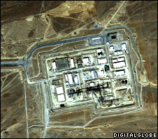 The Arak plant in 2002 (</I>image: DigitalGlobe</i>)