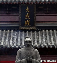 A statue of Confucius in Nanjing, China (file image)