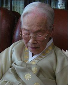 Kim Yu-jung
