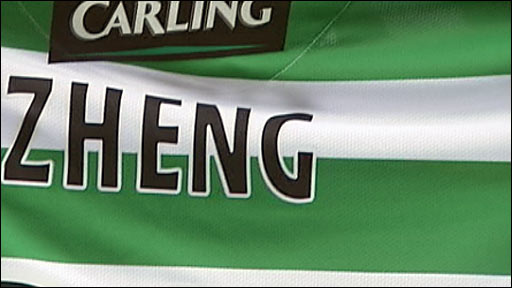 Zheng Zhi Celtic shirt