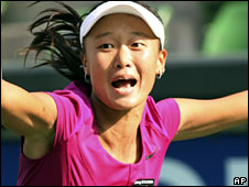 Chang Kai-chen