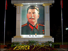 Picture of Stalin at Nanjie commune