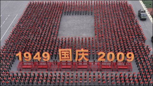 Chinese parade rehearsal