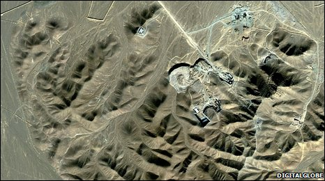 Uranium enrichment plant near Qom