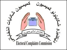 Electoral Complaints Commission