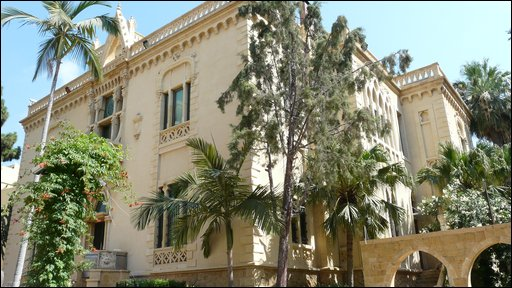 The exterior of the Robert Mouawad Private Museum