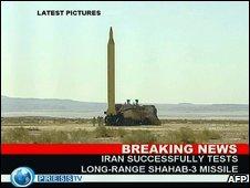 Screengrab of Iran's Press TV
