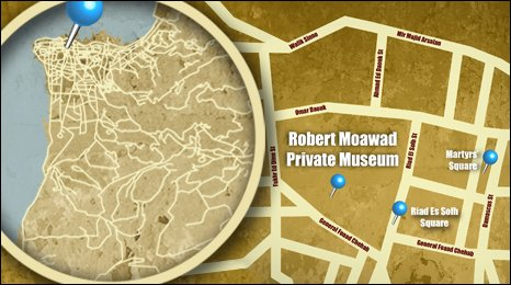 Map shows the location of Robert Mouawad Private Museum