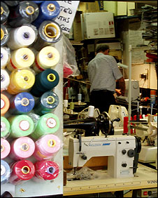 The Sewing Machine Centre