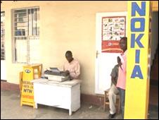 Typist in Kigali