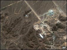Image allegedly showing location of Iran's second declared uranium enrichment site