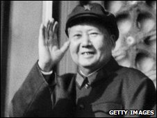 Mao Zedong at Tiananmen Square during rally in 1967