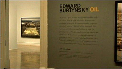 Edward Buryhsky