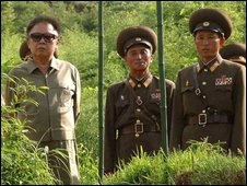 Kim Jong-il and military officers - undated photo released 11 October 2008