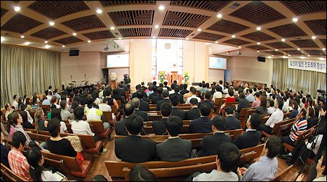 Unification Church's Korean headquarters