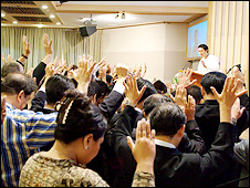 The congregation at the Unification Church's Korean headquarters