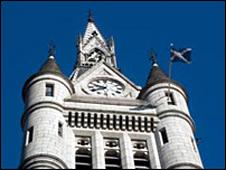 Aberdeen City Council [Pic: Aberdeen City Council]