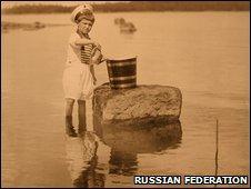Prince Alexei (Russian Federation)