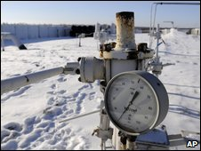 A gas pipeline from Russia