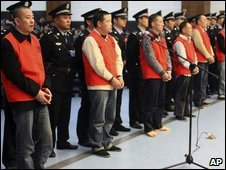 Alleged gang members on trial at Chongqing's First Intermediate People's Court - 12 October 2009