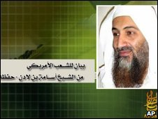 A still from a video made by Intel Centre after an audio message purportedly by Osama Bin Laden was released (14/09/09)